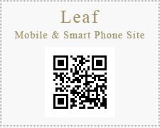 Leaf スマホサイト